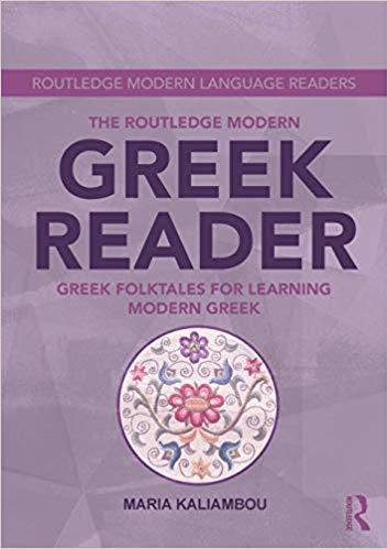 The Routledge Modern Greek Reader