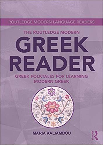 The Routledge Modern Greek Reader