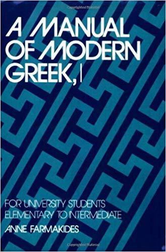 A Manual of Modern Greek