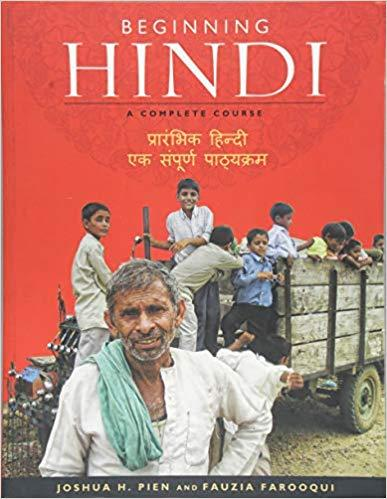 Beginning Hindi: A Complete Course
