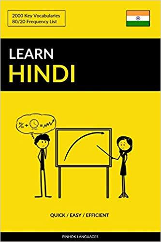 Learn Hindi - Quick / Easy / Efficient