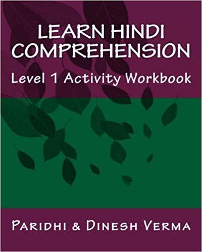 Learn Hindi Comprehension Level 1