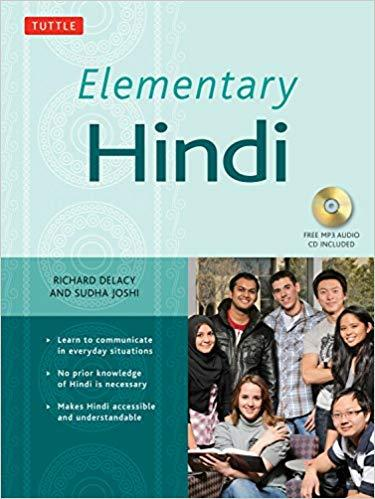 Elementary Hindi: Learn to Communicate in Everyday Situations