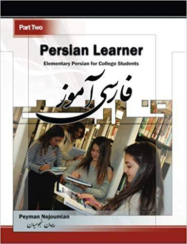 Persian Learner Part Two