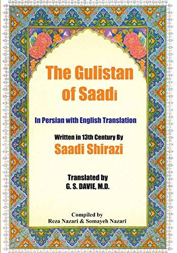 The Gulistan of Saadi