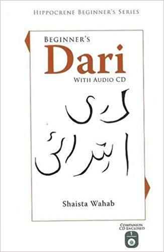 Beginner's Dari with Audio CD