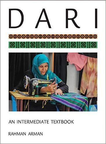 Dari: An Intermediate Textbook