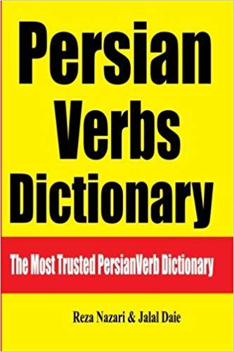 Persian Verbs Dictionary