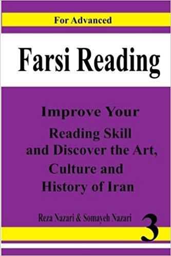 Farsi Reading