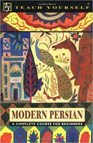 Modern Persian: Complete Course