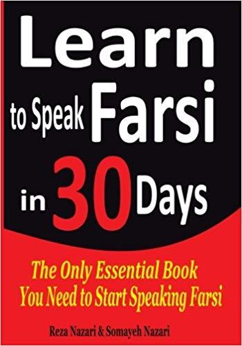 Learn to Speak Farsi in 30 Days