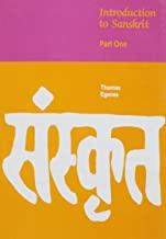 Introduction to Sanskrit: Part One